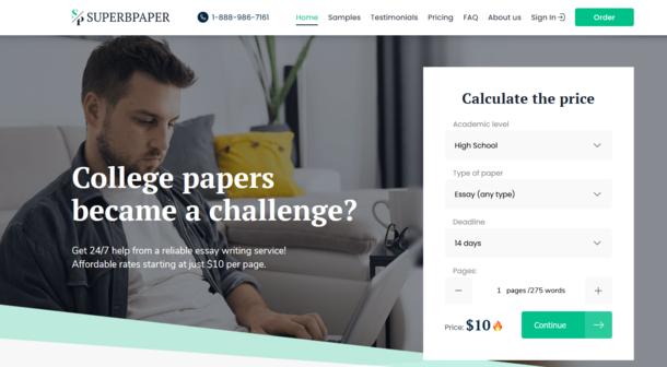 SuperbPaper homepage screen